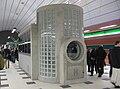 Petřiny metro 4.jpg