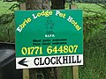 Pet Hotel sign, Clockhill - geograph.org.uk - 459845.jpg