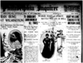 Philadelphia Inquirer 27 April 1901 page 1 top.png