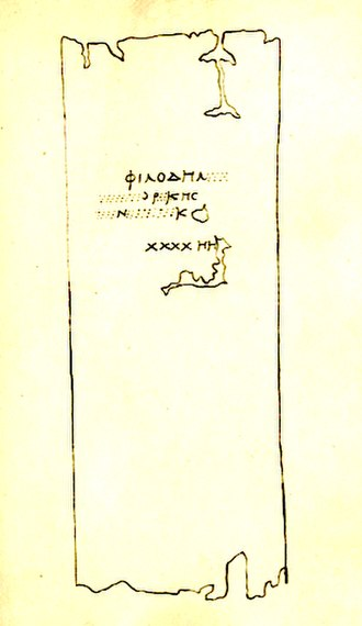 Stichometry - Image: Philedemus Herculaneum subscription enhance