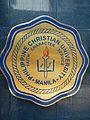 PhilippineChristianUniversityjf0214 05.JPG