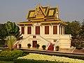 Phnom Penh Hor Samritvimean 05.jpg