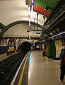 Piccadilly Circus tube station.jpg