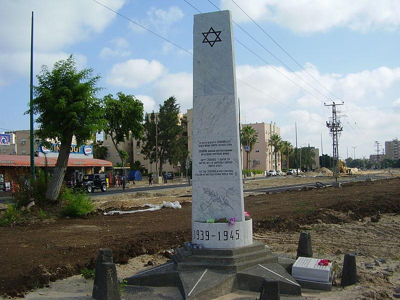 אנדרטה בקריית ים ללוחמים היהודים שנפלו במלחמת העול