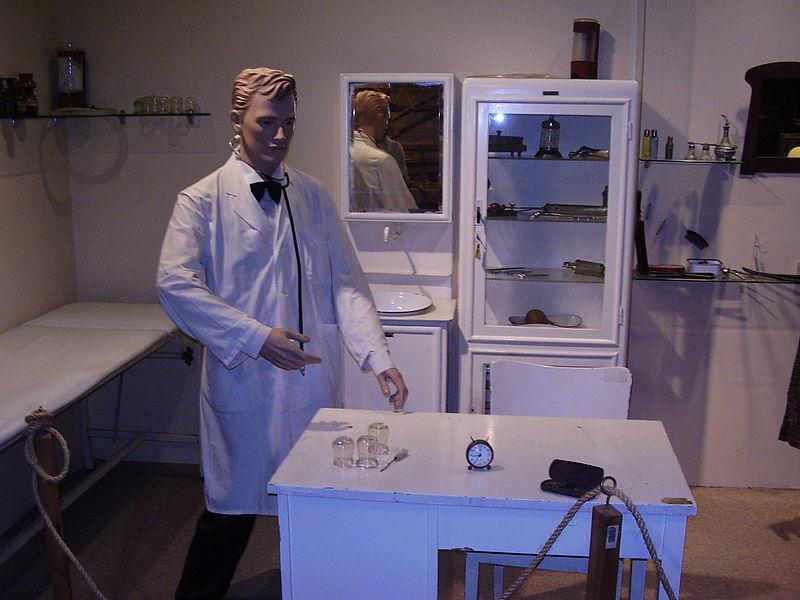 המוזיאון לתולדות גדרה-הרופא