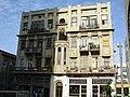 PikiWiki Israel 8344 pensk house in tel-aviv.jpg