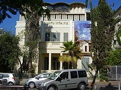 בית אליהו גולומב בשדרות רוטשילד.