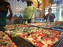 四角いピザ