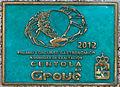 Placa Exaltación centola do Grove 2012. Galiza.jpg