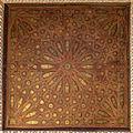 Plafond Alhambra Granada Spain.jpg