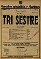Plakat za predstavo Tri sestre v Narodnem gledališču v Mariboru 5. maja 1925.jpg