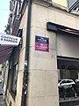 Plaque de rue temporaire au nom de Julia Chamorel 01.jpg