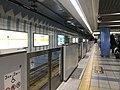 Platform of Nagahoribashi Station (Nagahori-Tsurumiryokuchi Line).jpg