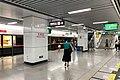 Platform of Wanshou Palace Station (20190619165811).jpg