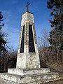 Pleven monuments 02.jpg