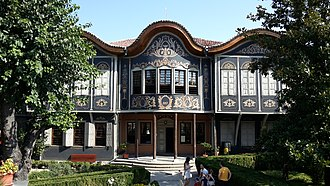Plovdiv Regional Ethnographic Museum - Image: Plovdiv ethnographic museum