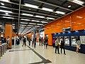 Po Lam Station 2013.JPG