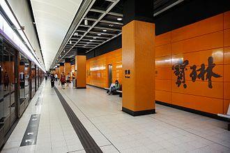 Po Lam station - Platform 1