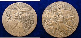 Battle of Lenino - Poland Medallion 1983: Commemoration of the World War II Battle of Lenino 1943