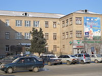 Policlinique pédiatrique No. 1 (Melitopol, Zaporizhia Oblast, Ukraine).JPG