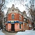 Poltava 2019-01-09 003.jpg