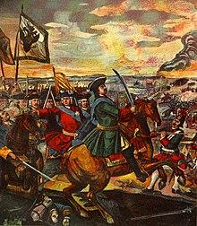 Τμήμα από το μωσαϊκό Η Μάχη του Πολτάβα του Μιχαήλ Λομονόσοβ (1717). Έφιππος επικεφαλής απεικονίζεται ο Μέγας Πέτρος.