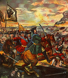 Poltava battle.jpg