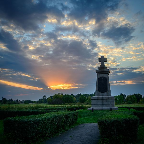 Пам'ятник полеглим шведським воїнам від росіян (Поле Полтавської битви