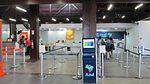 Porto Seguro Airport (BPS), Check-in, Bahia, Brazil.jpg