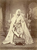 Portrait of Sir Rajinder Singh Maharaja of Patiala.jpg