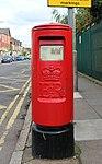 Post box at Oakfield, Anfield.jpg