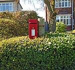 Post box on Church Road, Hale.jpg