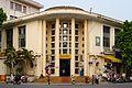 Post office building (21897684524).jpg