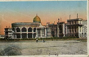 Heliopolis Palace - Postcard of the Heliopolis Palace Hotel