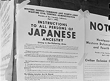 Posted Japanese American Exclusion Order.jpg