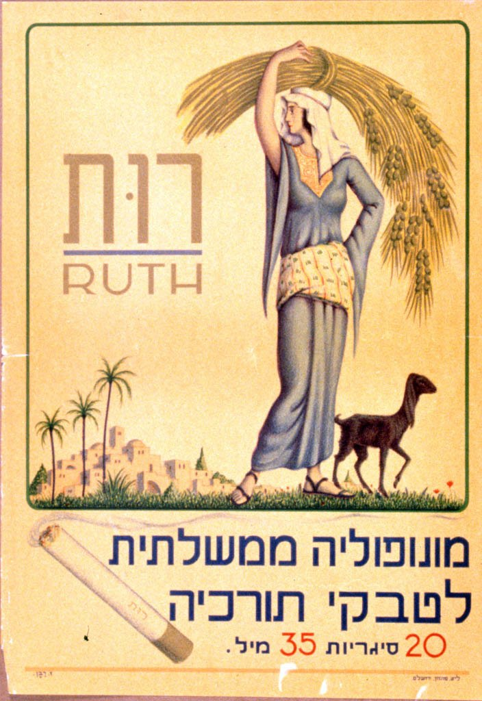 Poster advertising Ruth Turkish Cigarettes (4547885439)