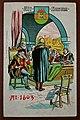 Postkarte Jan Hamkens Alt-Husum Ratssitzung.jpg