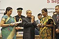 Pranab Mukherjee presenting the National Award for Teachers-2013 to Smt. Kothuri Suseela Kumari, Andhra Pradesh, on the occasion of the 'Teachers Day', in New Delhi. The Union Minister for Human Resource Development.jpg
