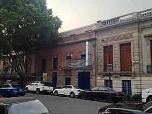 Tlatelolco massacre - Current facade of the Isaac Ochoterena preparatory school, Mexico City.