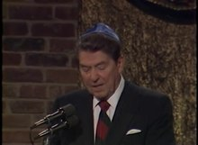קובץ:President Reagan's Remarks to Jewish Leaders at Temple Hillel in New York, October 26, 1984.webm
