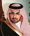 Prince salman al saud1.jpg