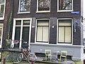 Prinsengracht 334 door.JPG