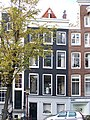 Prinsengracht 841 across.JPG