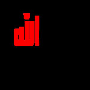 Peace be upon him - Prophet Muhammad Peace upon him- صلى الله عليه وسلم