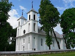 Punia church.jpg