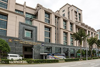Ministry of Domestic Trade and Consumer Affairs (Malaysia) - Image: Putrajaya Malaysia Ministry of Domestic Trade Cooperative and Consumer Protection 02