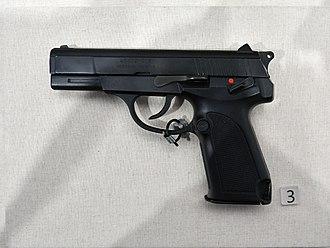 QSZ-92 - Image: QSZ92 5.8mm Pistol 20170919