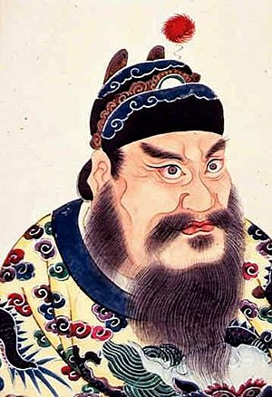 Qin Shi Huang - A portrait painting of Qin Shi Huangdi, first emperor of the Qin Dynasty, from an 18th-century album of Chinese emperors' portraits.