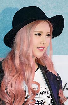 Qri at Love Jinx vip premiere, February 2014.jpg
