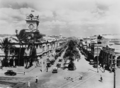 Queensland State Archives 163 Flinders Street Townsville c 1932.png